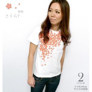 さくら Tシャツ (桜色) -G- サクラ 桜 和柄 花柄 春コーデ きれいめ かわいい ホワイト 白T 半袖 男女兼用|bambi
