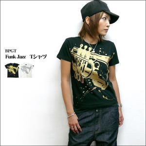 Funk Jazz Tシャツ (ブラック & ホワイト)-G- ジャズ ブルース ファンク スウィング 音楽 ミュージック 半袖|bambi