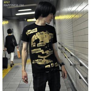 Happiness(ハピネス)Tシャツ (ブラック)-G- 半袖 黒色 地球儀 パンクロックTee ストリート アメカジ グラフィックデザイン|bambi