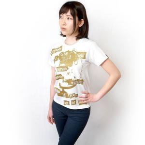 Happiness(ハピネス)Tシャツ (ホワイト)-G- 半袖 白色 地球儀 パンクロックTee カジュアル アメカジ メッセージ|bambi|02