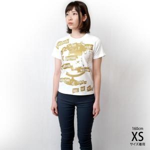 Happiness(ハピネス)Tシャツ (ホワイト)-G- 半袖 白色 地球儀 パンクロックTee カジュアル アメカジ メッセージ|bambi|03