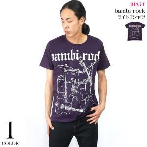 bambi rock ライトTシャツ (バイオレット) -F- 半袖 紫色 バンビロックTシャツ ギター ベース ドラム バンドTee|bambi
