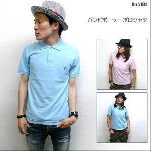 バンビボーラー ポロシャツ - BPGT - バンビプラネットグラフィックTシャツ -☆☆-【SS☆ts】|bambi