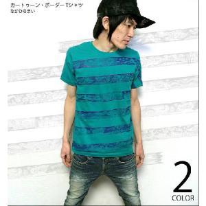 カートゥーン・ボーダー(ベイビー・モンスター)Tシャツ -G- かわいい コラボ デザイン 絵本 半袖|bambi