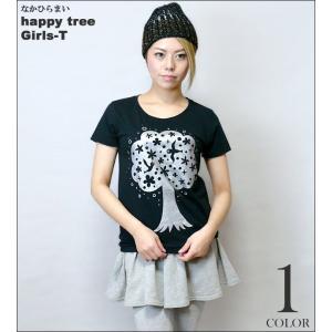 happy tree ( ハッピー ツリー ) ガールズ UネックTシャツ -G- 幸せの木 メッセージ イラスト カジュアル コラボ 半袖|bambi
