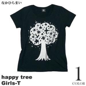 happy tree ( ハッピー ツリー ) ガールズ UネックTシャツ -G- 幸せの木 メッセージ イラスト カジュアル コラボ 半袖|bambi|02