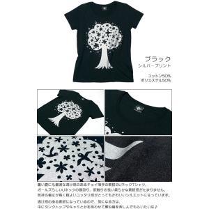 happy tree ( ハッピー ツリー ) ガールズ UネックTシャツ -G- 幸せの木 メッセージ イラスト カジュアル コラボ 半袖|bambi|04