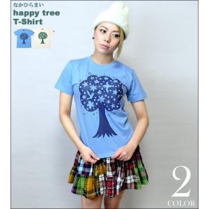 happy tree ( ハッピー ツリー ) Tシャツ -G- メンズ レディース プリント 半袖 アメカジ おしゃれ 半袖 大きいサイズ 春 夏|bambi