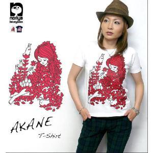 AKANE(アカネ)Tシャツ - タケヤマ・ノリヤ -G- 世界のメルヘン 妖精 アニマル 茜色 ポップ かわいい|bambi