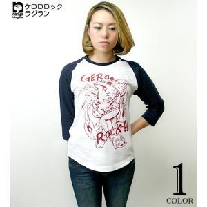 ケロロロック ラグランスリーブ -G- 世界のメルヘン カエル バンド コラボ アメカジ 7分袖|bambi