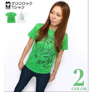 ロックTシャツ / ケロロロック Tシャツ -G- カエル イラスト プリント バンドTシャツ コラボ メンズ レディース 半袖 大きいサイズ|bambi