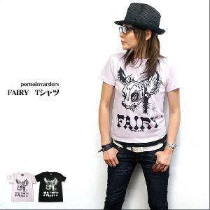 FAIRY Tシャツ -G- 半袖 バンビ パンクロックtシャツ バンドtシャツ ハードコア かっこいい かわいい イラスト|bambi