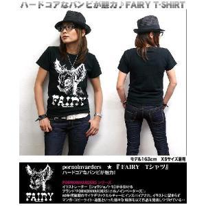 FAIRY Tシャツ -G- 半袖 バンビ パンクロックtシャツ バンドtシャツ ハードコア かっこいい かわいい イラスト|bambi|02