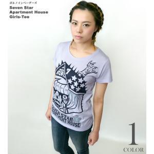 セブンスターマンション ガールズ UネックTシャツ -G- ハードコア ロック パンク ファッション コラボ モンスター -|bambi
