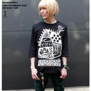 セブンスターマンション ハーフスリーブ Tシャツ -G-( モンスター パンク ロック ハードコア コラボ 5分袖 )|bambi