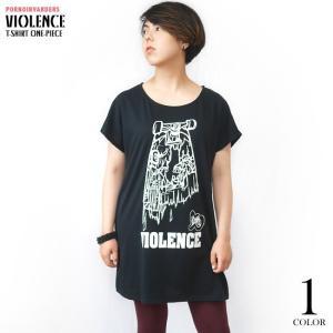 VIOLENCE (バイオレンス) Tシャツワンピース -G- ワンピTシャツ 半袖Tee ゾンビ スケボー パンクロックTシャツ|bambi