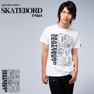 SKATEBORD(スケートボード)Tシャツ -A-( PUNK ROCK パンク ロックTシャツ 怪獣 モンスター )|bambi