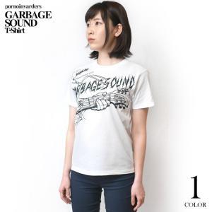 GARBAGE SOUND (ガベージサウンド) Tシャツ (ホワイト)-G- 半袖 白色 ギター柄 ROCK パンクロックTシャツ バンドTシャツ|bambi