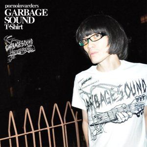 GARBAGE SOUND (ガベージサウンド) Tシャツ (ホワイト)-G- 半袖 白色 ギター柄 ROCK パンクロックTシャツ バンドTシャツ|bambi|04