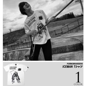 パンクロックTシャツ 「Iceman (13th FLOOR ELEVATER) Tシャツ 」-G- ハードコア 半袖 プリント 大きいサイズ|bambi
