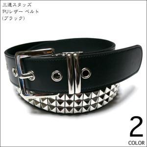 三連スタッズ PUレザー ベルト (ブラック) -Z-( 3連 鋲ベルト ピラミッドスタッズ 合皮ベルト パンク ロック )|bambi