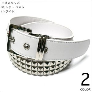 三連スタッズ PUレザー ベルト (ホワイト) -Z-( 3連 鋲ベルト ピラミッドスタッズ 合皮ベルト パンク ロック )|bambi