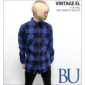 ヘヴィネル ブロックチェック ワークシャツ(ブルー)-R- ネルシャツ アメカジ カジュアル 長袖シャツ|bambi