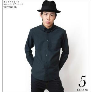 オックスフォード BDシャツ (ブラック)-G- 長袖 OX ボタンダウン Yシャツ カジュアル きれいめ 定番 コーデ 黒色|bambi