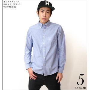 オックスフォード BDシャツ (ブルー)-G- 長袖 OX ボタンダウン Yシャツ カジュアル きれいめ 定番 コーデ 青色|bambi