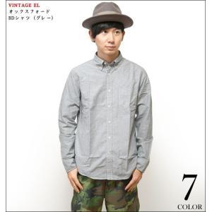 オックスフォード BDシャツ (グレー)-G- 長袖 OX ボタンダウン Yシャツ カジュアル きれいめ 定番 コーデ 灰色|bambi