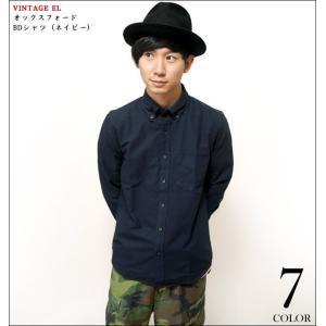 オックスフォード BDシャツ (ネイビー)-G- 長袖 OX ボタンダウン Yシャツ カジュアル きれいめ 定番 コーデ 紺色|bambi