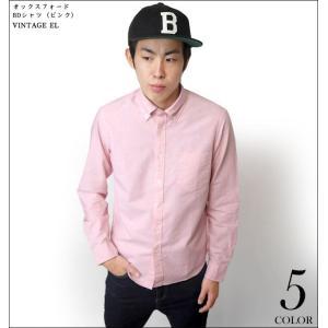 オックスフォード BDシャツ (ピンク)-G- 長袖 OX ボタンダウン Yシャツ カジュアル きれいめ 定番 コーデ 桃色|bambi