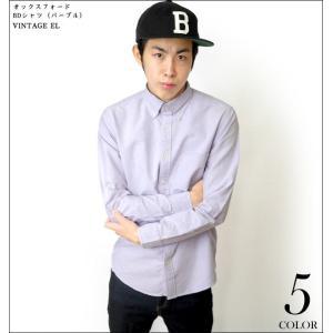 オックスフォード BDシャツ (パープル)-G- 長袖 OX ボタンダウン Yシャツ カジュアル きれいめ 定番 コーデ 紫色|bambi