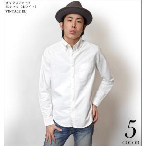 オックスフォード BDシャツ (ホワイト)-G- 長袖 OX ボタンダウン Yシャツ カジュアル きれいめ 定番 コーデ 白色|bambi