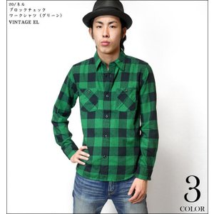 20/ネル ブロックチェック ワークシャツ(グリーン)-G- 長袖 ネルシャツ アメカジ カジュアル ロック|bambi