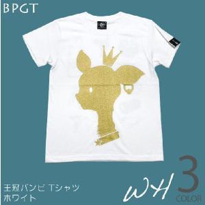 王冠バンビ Tシャツ -G- 半袖 子鹿 bambi ロゴ プリント かわいい メンズ レディース アメカジ おしゃれ 大きいサイズ 春 夏|bambi