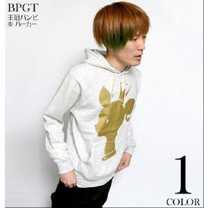 オリジナルパーカー BPGT( バンビプラネットグラフィックTシャツ )シリーズ   [ メンズ レ...