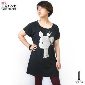 王冠バンビ Tシャツワンピース -G- ワンピTシャツ ばんび 子鹿 bambi キャラ ロゴTee バックプリント 半袖|bambi