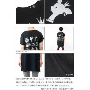 王冠バンビ Tシャツワンピース -G- ワンピTシャツ ばんび 子鹿 bambi キャラ ロゴTee バックプリント 半袖|bambi|04