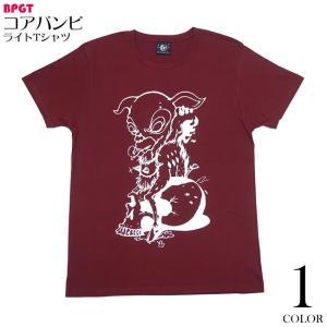 コアバンビ ライトTシャツ (バーガンディ) -F- 半袖 ハードコア ロックTシャツ ばんび スカル アメカジ カジュアル イラスト bambi