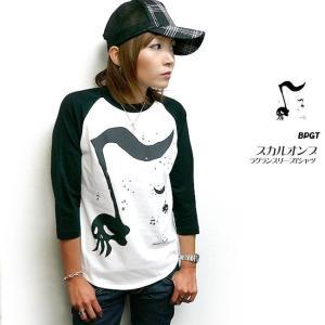 スカルオンプ ラグランスリーブTシャツ -S-( ROCK ロックT SKULL ドクロ 髑髏 7分袖 七分袖 )|bambi