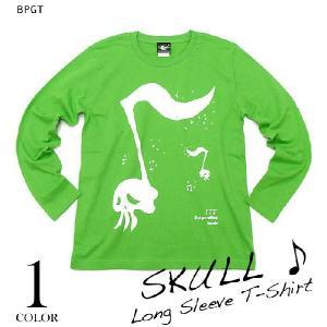 【廃盤セール】 スカルオンプ ロングスリーブ Tシャツ -A- 長袖Tシャツ ロンT メンズ レディース ロックT ドクロ オリジナル|bambi