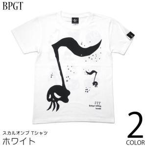 ロックTシャツ / スカルオンプ Tシャツ (ホワイト) -G- 半袖 白色 ドクロ パンク 骸骨 プリント アメカジ かっこいい bambi