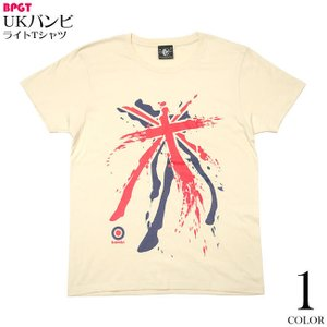 UKバンビ ライトTシャツ (ナチュラル) -F- 半袖 パンクロックTシャツ ロッカー モッズ かっこいい ユナイテッドキングダム イギリス bambi