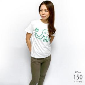 特別プライス☆ ゾウさん Tシャツ (ホワイト)-G- 白色 ぞう アニマル柄 落書き イラスト かわいい 半袖 綿100% bambi 02