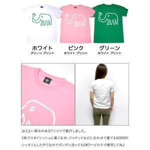 特別プライス☆ ゾウさん Tシャツ (ホワイト)-G- 白色 ぞう アニマル柄 落書き イラスト かわいい 半袖 綿100% bambi 04