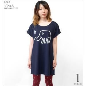 ゾウさん Tシャツワンピース -G- カジュアル イラスト 落書き プリント レディース かわいい ネイビー 半袖|bambi