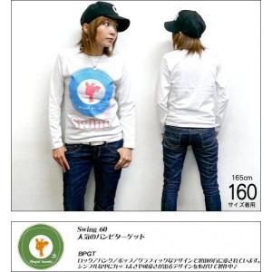 Swing 60 ロングスリーブTシャツ -G- ロンT 長袖 モッズ UKロック アメカジ カジュアルコーデ|bambi|02