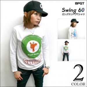 Swing 60 ロングスリーブTシャツ -G- ロンT 長袖 モッズ UKロック アメカジ カジュアルコーデ|bambi|05