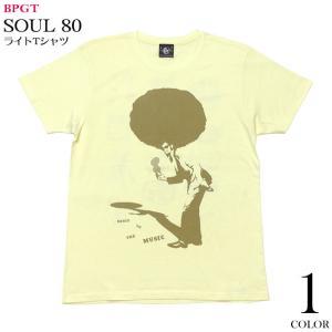 SOUL 80 (ビックアフロ) ライトTシャツ (シャーベットイエロー) -F- 半袖 黄色 ソウルミュージック ディスコ ダンス ファンク バックプリント|bambi